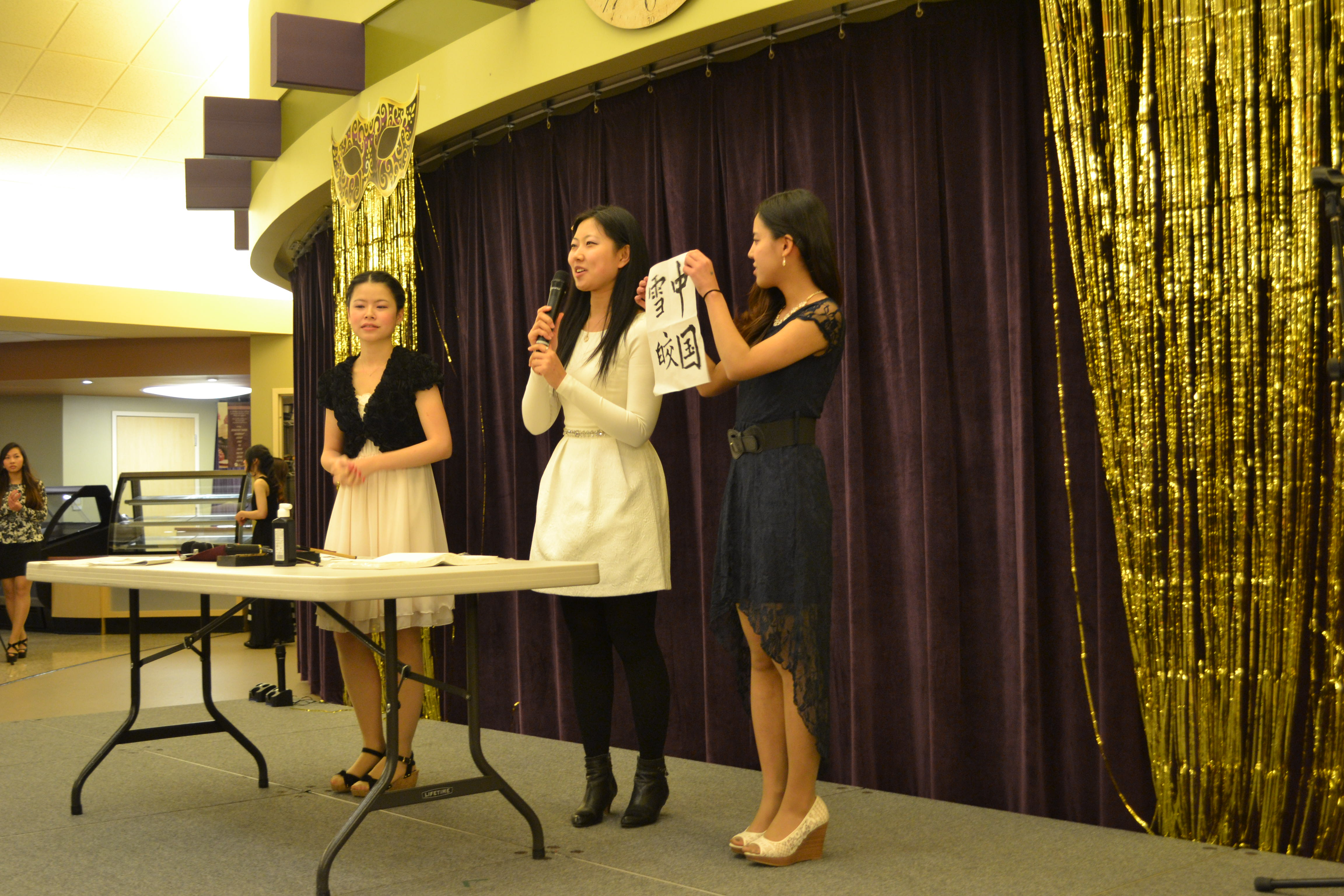 Mount Union international students providing entertainment during the annual International Dinner